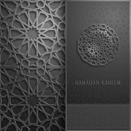 3d Ramadan Kareem greeting card,invitation islamic style.Arabic circle pattern.Islamic brochure Vector Illustration
