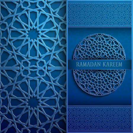 3d Ramadan Kareem greeting card,blue colore invitation islamic style.Arabic circle pattern.Islamic brochure