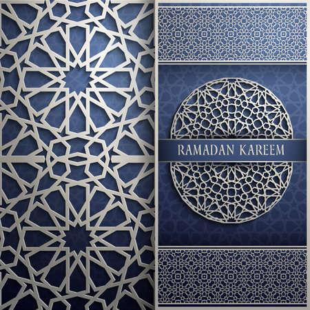 3d Ramadan Kareem greeting card,invitation islamic style.Arabic circle pattern.Islamic brochure Иллюстрация