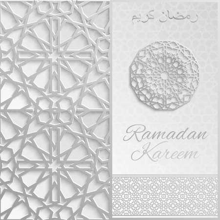 Ramadan Kareem greeting card,invitation islamic style.Arabic circle golden pattern.Gold ornament on black, brochure.