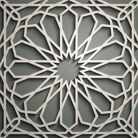 Islamic ornament vector, persian motif. 3d ramadan islamic round pattern elements.