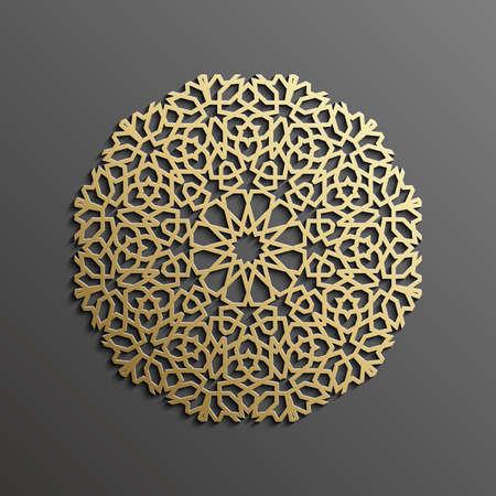 Ramadan kareem. Eid mubarak ramadan background. Design of Ramadan lantern .