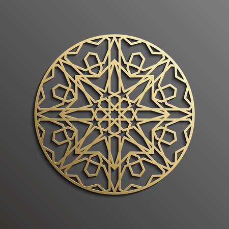 Ramadan kareem. Eid mubarak ramadan background. Design of Ramadan lantern