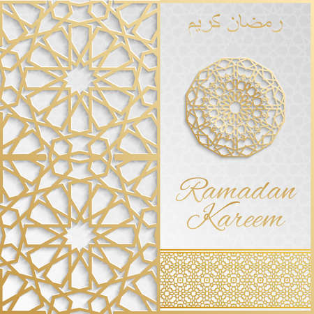 3d Ramadan Kareem greeting card,invitation islamic style.Arabic circle golden pattern.Gold ornament on black,islamic