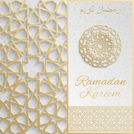 3d Ramadan Kareem greeting card,invitation islamic style.Arabic circle golden pattern.Gold ornament on black,islamic