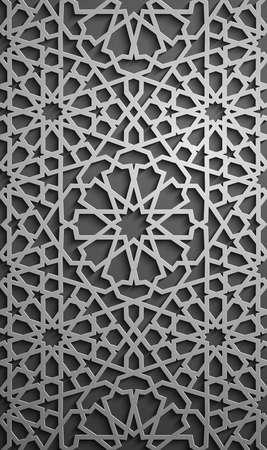 Islamic ornament vector , persian motiff . 3d ramadan islamic round pattern elements . Geometric circular ornamental arabic symbol vector . Illustration