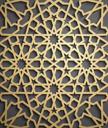 Islamic ornament vector , persian motiff . 3d ramadan islamic round pattern elements . Geometric circular ornamental arabic symbol vector . Stock Photo