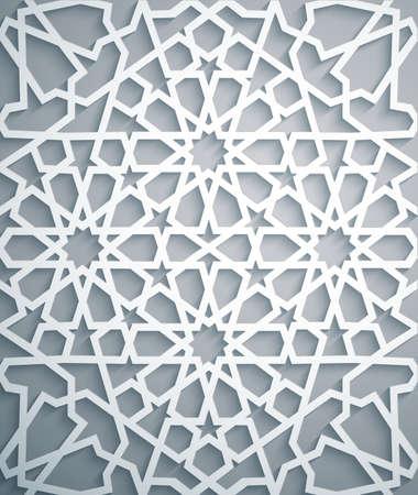 Islamic ornament vector , persian motiff . White background . Light 3d ramadan islamic round pattern elements . Geometric circular ornamental arabic symbol vector . White background .