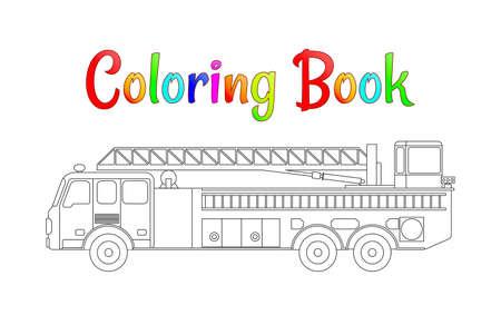Vecteur de livre de coloriage de camion de pompiers. Coloriages pour enfants Vector illustration eps 10. Vecteurs