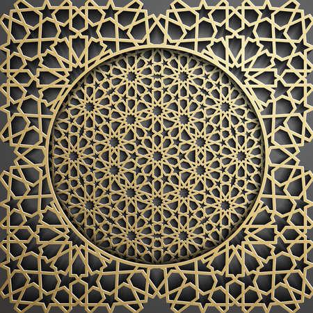 Islamic ornament vector , persian motiff . 3d ramadan islamic round pattern elements . Geometric circular ornamental arabic symbol vector . Gold background
