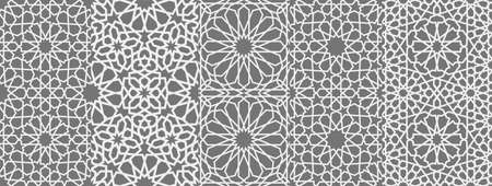 Islamic ornament vector , persian motiff . 3d ramadan islamic round pattern elements . Geometric circular ornamental arabic symbol vector EPS 10 Illustration