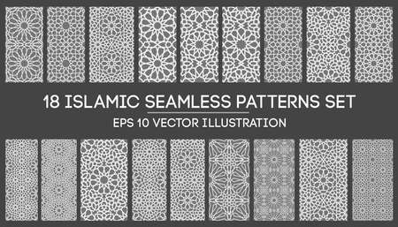 Islamic ornament vector , persian motiff . 3d ramadan islamic round pattern elements . Geometric circular ornamental arabic symbol vector EPS 10 Ilustração
