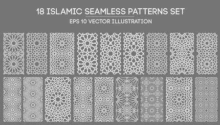 Islamic ornament vector , persian motiff . 3d ramadan islamic round pattern elements . Vector Illustratie