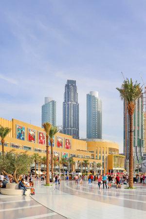 Dubai, UAE December 252018 Skyline architecture. City landscape of Dubai. Modern city skyline panoramic sunset view. Uae urban cityscape.