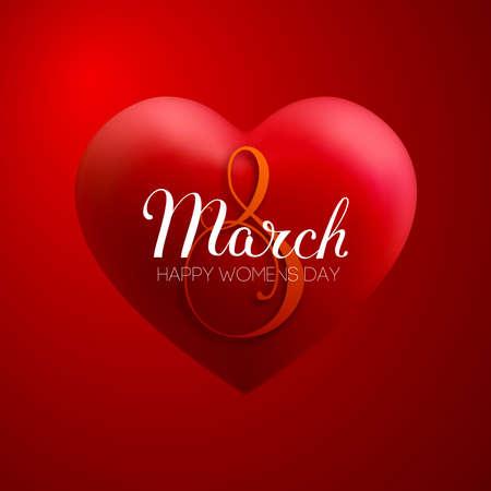 8 March women day vector heart. EPS 10 vector illustration. Red heart 3d vector for international women day.