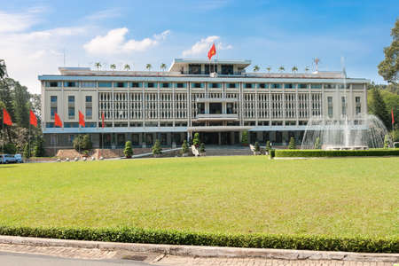 Reunification palace in Ho chi Minh city, Vietnam