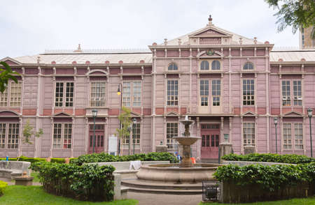rica: The historic building of graduate school in downtown of San Jose, Costa Rica