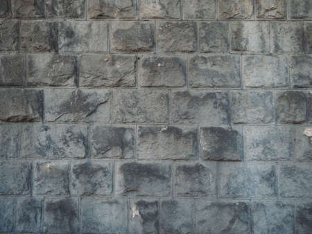 stone wall. brickwork texture. back background .beton Banque d'images - 114337022