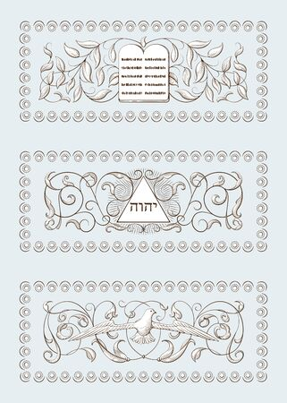 A set of Religious symbols of christianity, including ten Commandments, Yahweh and a dove. Biblical illustrations in old engraving style. Hand drawn vector illustration. 일러스트