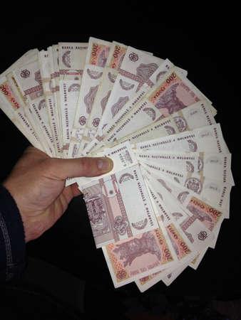 leu: Money Stock Photo