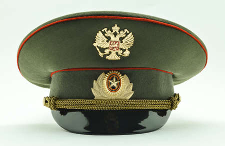 object oppression: Russian military officer cap Stock Photo
