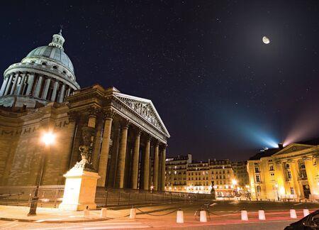 pantheon: Pantheon in Paris at night.
