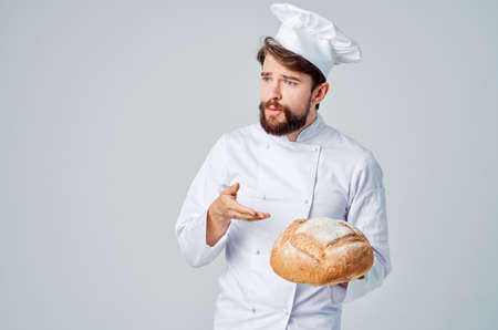 bearded man chef restaurant provision of services Professional emotions Banque d'images