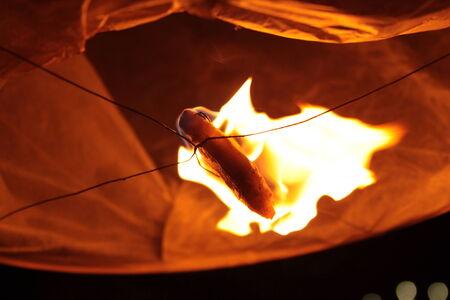 중국 제등 안에서 불이났다.
