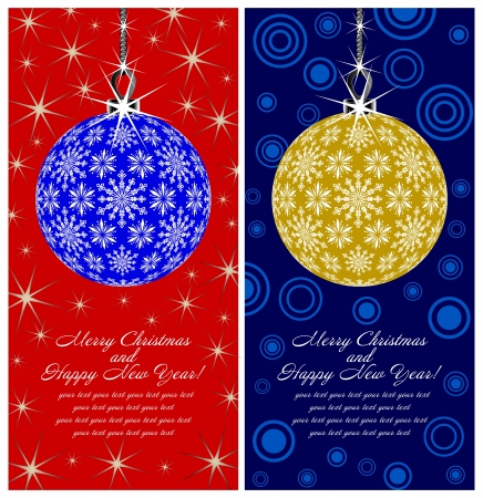 Template holiday postcards depicting New Year's ball Stock Vector - 14637956