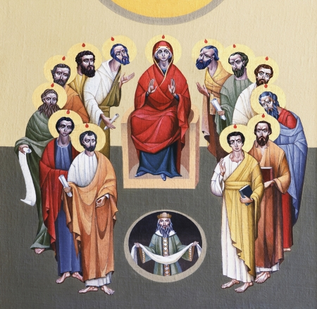 palm sunday: LVIV, UKRAINE - JUNE 06, 2012: The internal painting of the church of St. Anne, dedicated to church holidays. This image - an illustration of the Pentecost. The author - Ivan Protsiv.