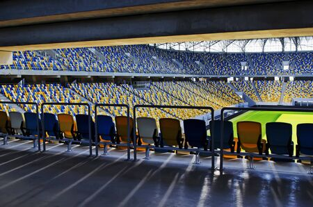 lemberg: LVIV, UKRAINE - APRIL 28  Empty stadium