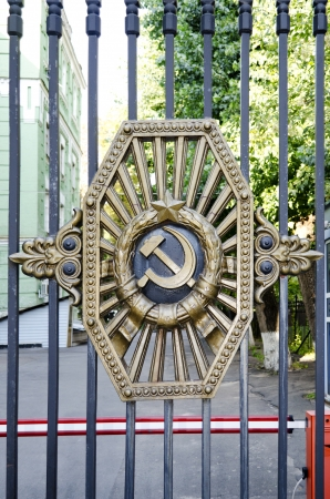 emblem of ukraine: Gate with symbols of the USSR in Kiev, Ukraine