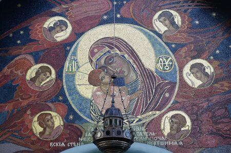 Mosaic Pochayiv Our Lady in the Trinity Cathedral in the Pochaev Lavra, Ukraine. Author - Neradovsky. Stock Photo - 15733659