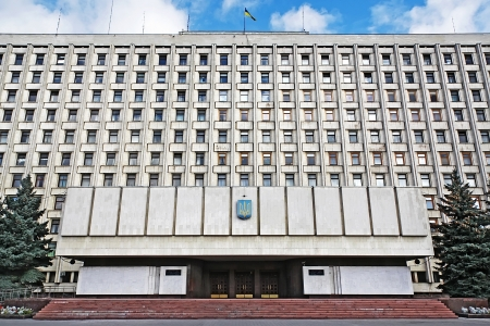 election commission: The Central Election Commission in Kiev, ukraine