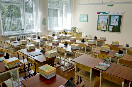 pascal: GOMEL, BELARUS - AUGUST 30: September 1 in Belarus children the school year began on August 30, 2012 in Gomel, Belarus. In the photo - classroom school № 46 named after Blaise Pascal.
