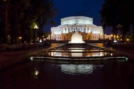 Opera and Ballet Theatre in Minsk, Belarus Editorial