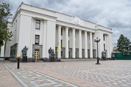 enactment:  Parliament of Ukraine (Verkhovna Rada) in Kiev, Ukraine