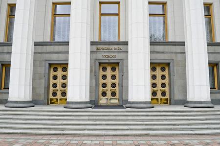 rada: Parliament of Ukraine (Verkhovna Rada) in Kiev, Ukraine