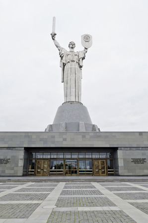 Monumental statue of the Mother Motherland in Kiev, Ukraine
