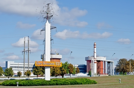 npp: YUZHNOUKRAYINSK, UKRAINE - SEPTEMBER 29: Renovated South Ukraine Nuclear Power Plant is on full power on September 29, 2013 in Yuzhnoukrayinsk, Ukraine. In the photo a general view on the NPP. Editorial