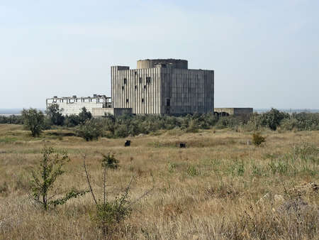 npp: building of an abandoned nuclear power plant in the Crimea, Russia