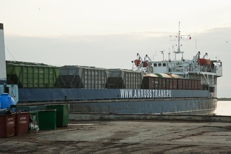 kavkaz: KERCH, CRIMEA, RUSSIA - NOVEMBER 01: Train ferry close-up in the port Crimea on November 01, 2014 in Kerch, Crimea, Russia