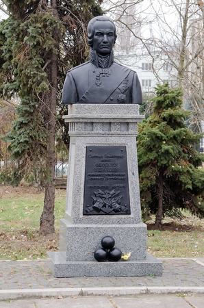 admiral: KERCH, CRIMEA, RUSSIA - NOVEMBER 16: The monument to the great Russian Admiral Ushakov in the center of Kerch on November 16, 2014 in Kerch, Crimea, Russia Editorial
