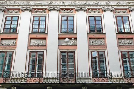 lvov: Beautiful facade of the building in Lvov city (Ukraine) with bas-reliefs