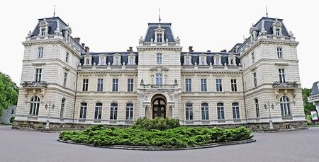 lvov: Architectural landmark - Potocki Palace in Lvov, Ukraine. Built 1880. Currently - Lvov National art gallery Editorial