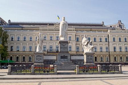 apostle: Monument to Princess Olga, Apostle Andrew, Cyril and Methodius in Kiev, Ukraine Editorial