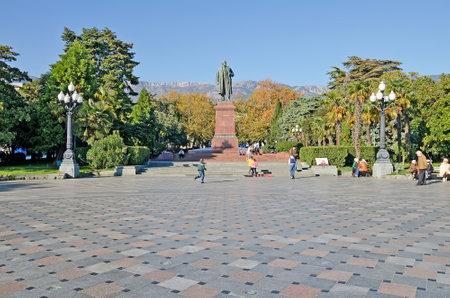 lenin: Architectural landmark - monument to Lenin on the promenade in Yalta Editorial