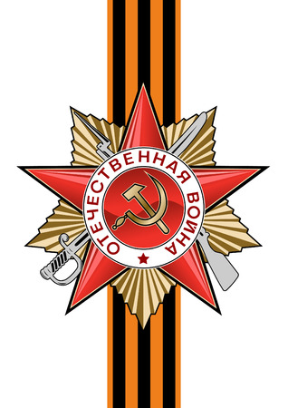 ww2: Order of the Patriotic war and George Ribbon in vector, isolated over white. Dedicated to the victory in the great Patriotic war - May 9, 1945. The inscription on the order - Patriotic war. Illustration
