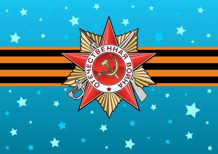 george: Order of the Patriotic war and George Ribbon in vector. Dedicated to the victory in the great Patriotic war - May 9, 1945. The inscription on the order - Patriotic war.