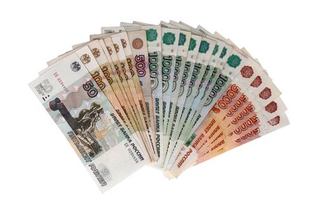 denominations: Paper notes of different denominations (Russian rubles), isolated on white background Stock Photo